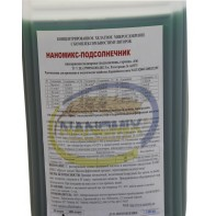 """Nanomix Sunflower"" (foliar application), 20 L"