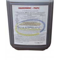 """Nanomix Rape"" (foliar application), 20 L"